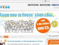 Fivess by Fanis Poulinakis